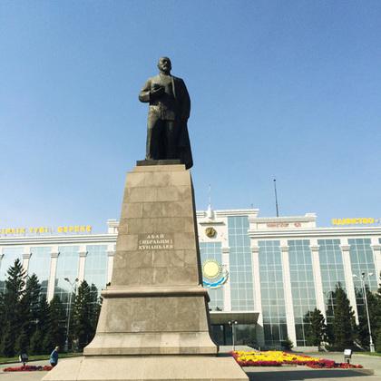 Усть-Каменогорская народная республика