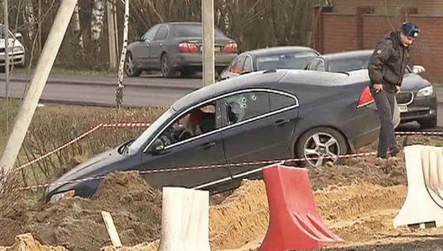 Быстро заложить автомобиль Гольяновская улица деньги под залог автомобиля Пречистенка улица