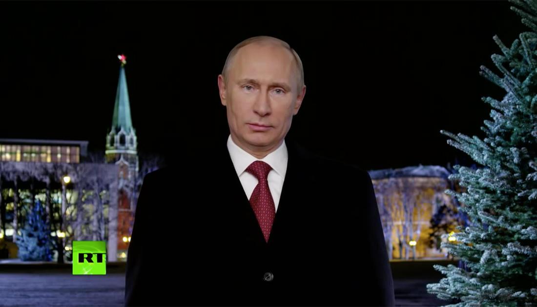 Обращение президентов с новым годом