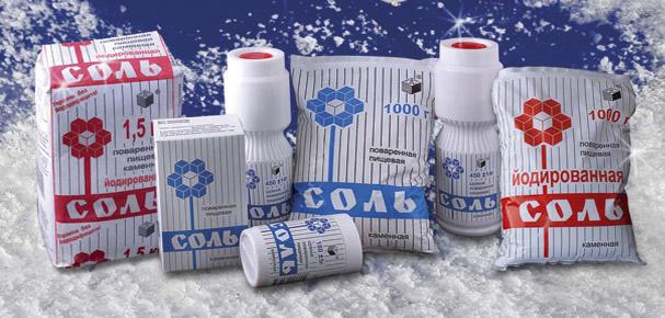 В России запретили соль из Донбасса