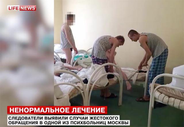Детская инфекционная больница 6 отделение