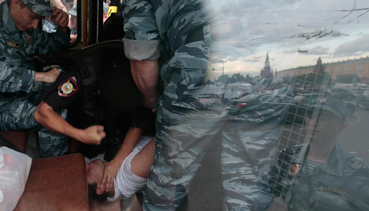 Police torture envelope 44