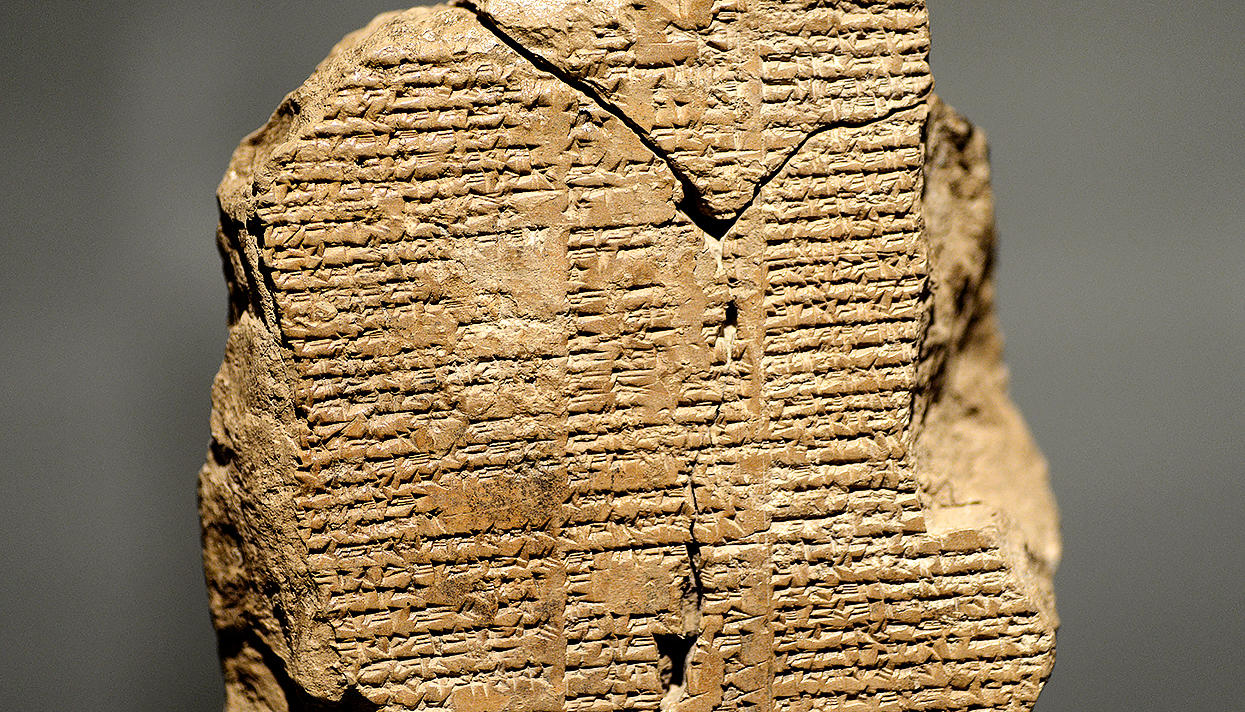 the idea of chosen rulers in the epic of gilgamesh and hymn to the nile If you are stuck with writing or missing ideas the epic of gilgamesh and ode to the nile and hymn to ra provide startling insight into early egyptian.