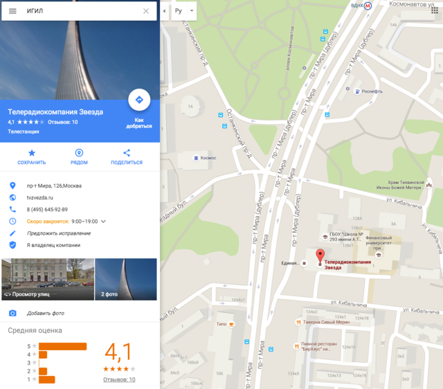 Google Map Of Russia.Google Maps Says Isil Is Located At The Russian Defense Ministry S
