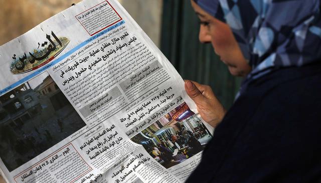 Картинки по запросу арабы на ÑƒÐ»Ð¸Ñ†Ð°Ñ Ð¿Ð°Ñ€Ð¸Ð¶Ð° фото