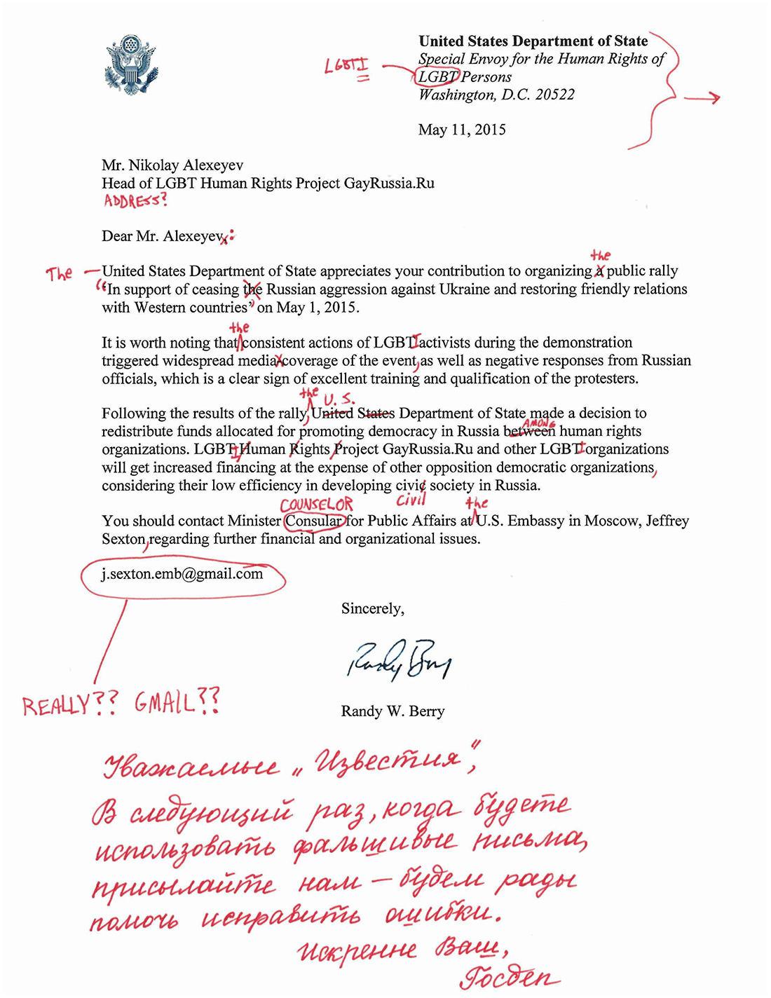 Госдеп нашел 22 ошибки в источнике «Известий» о гей-провокациях против Володина и Грефа.