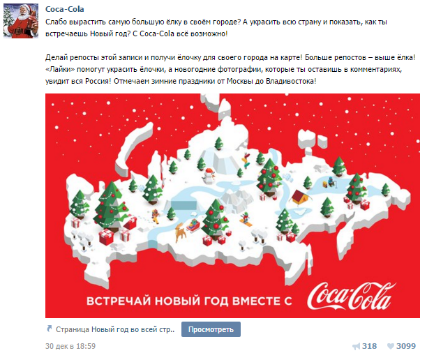 Coca-Cola 'corrects' map of Russia published without Crimea ... on canada russia map, croatia russia map, soviet russia map, sochi russia map, yalta map, grossliebental russia map, moldova russia map, europe and russia map, kazan russia map, black sea map, ukraine map, kiev russia map, volga river russia map, moscow russia map, crops in russia map, crimean war map, odessa russia map, ural mountains russia map, israel russia map, kaliningrad russia map,