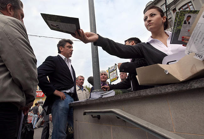 Немцов борис ефимович гомосексуалист