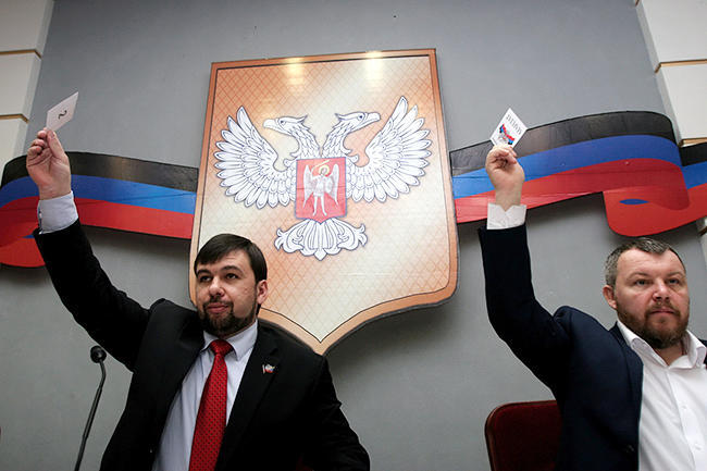 Denis Pushilin and Andrew Purgin, November 28, 2014