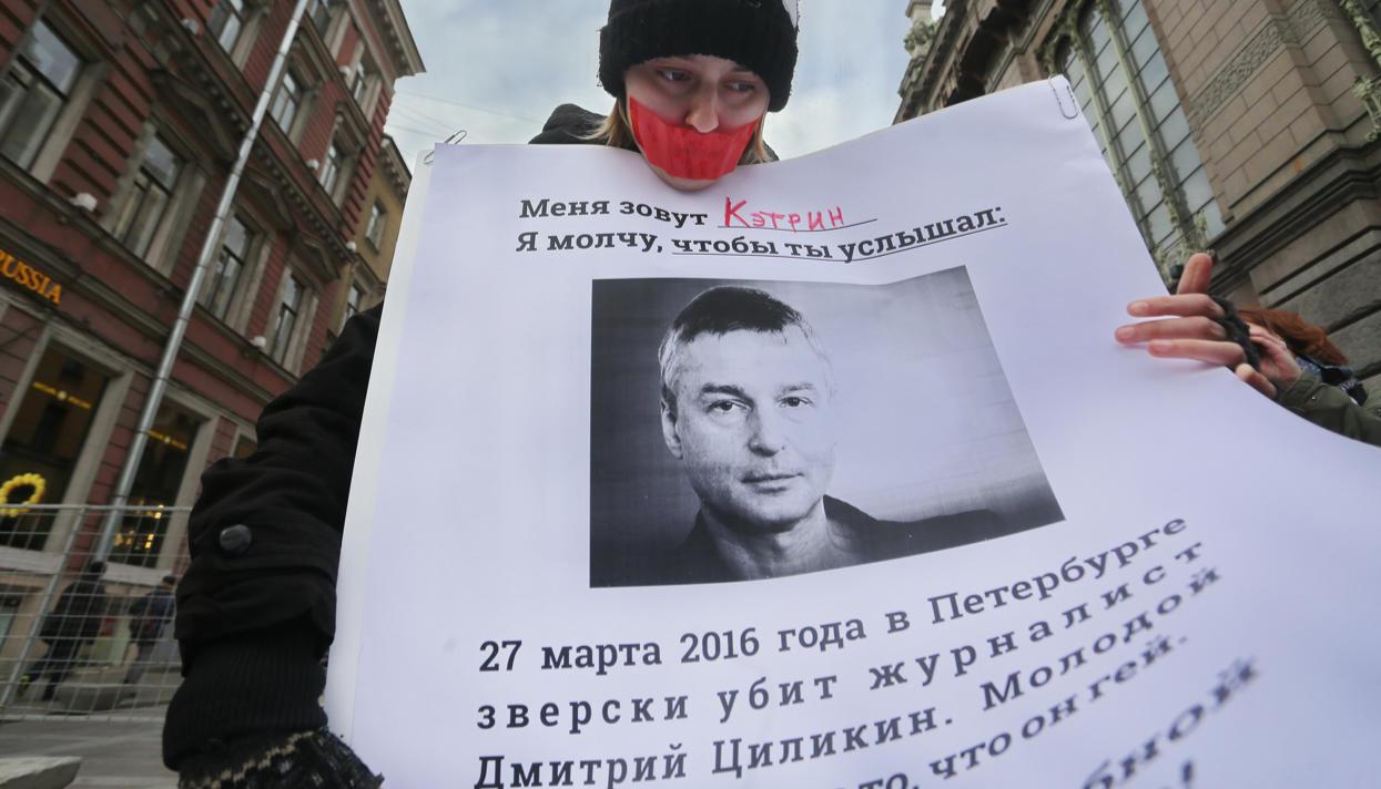 сайт однокласнико руски парин гей