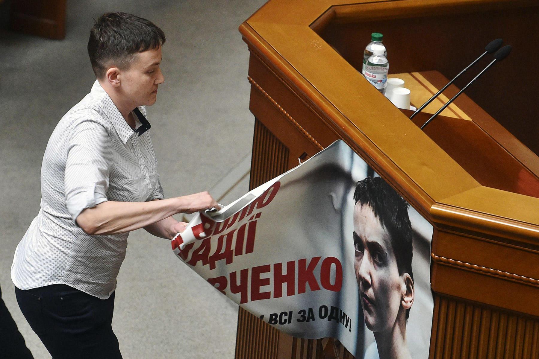 Порошенко призвал Верховную Раду проголосовать заизменения всудебном законодательстве