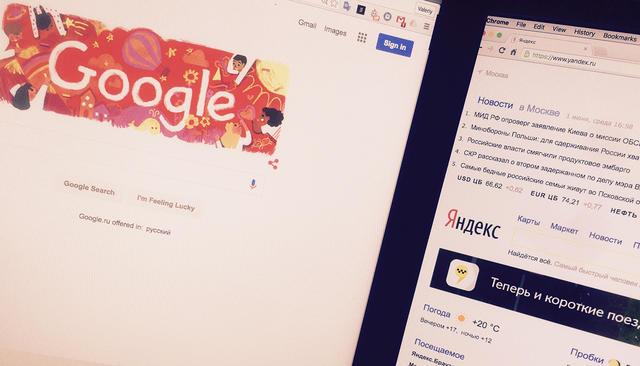 Яндекс самый огромный член в мире видео