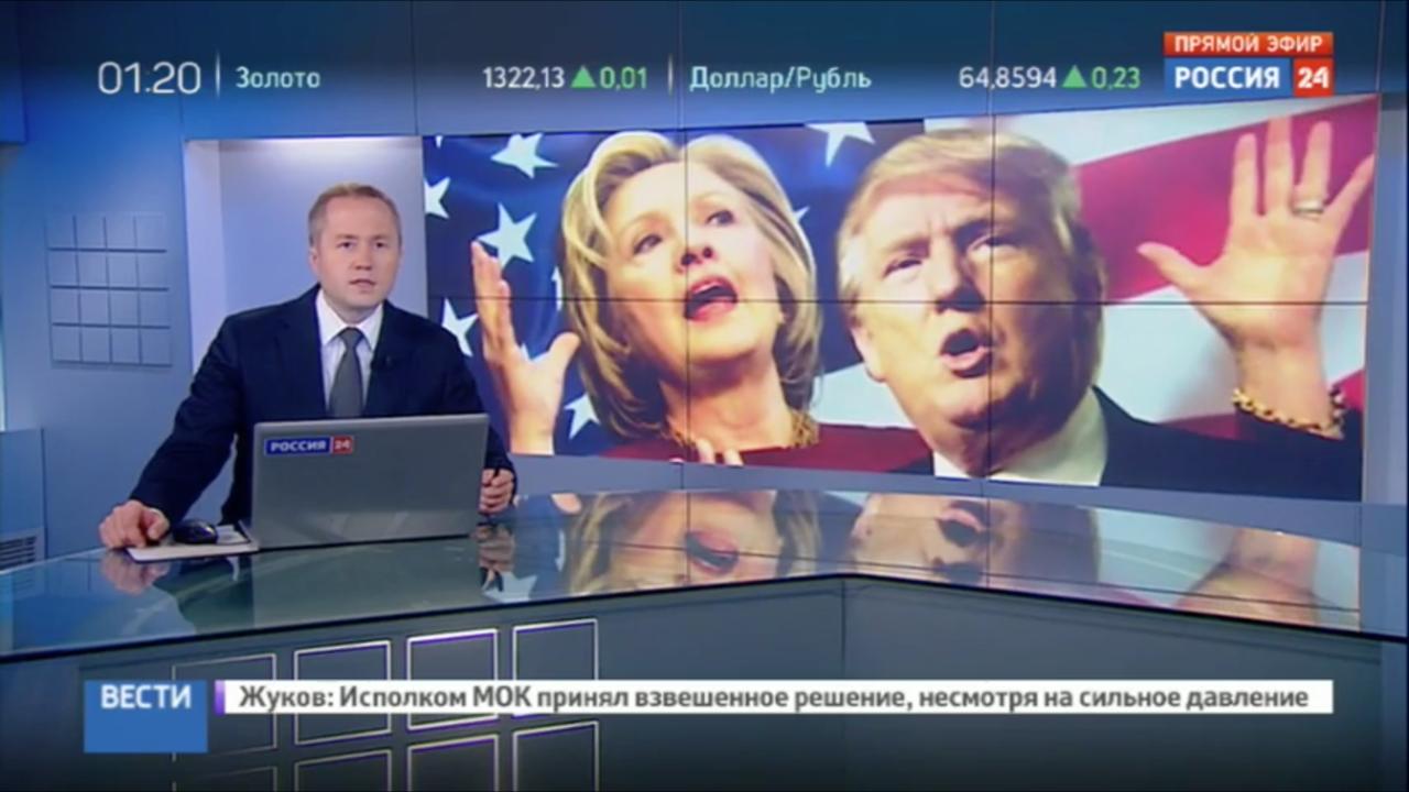 Vesti television news channel amateur footage