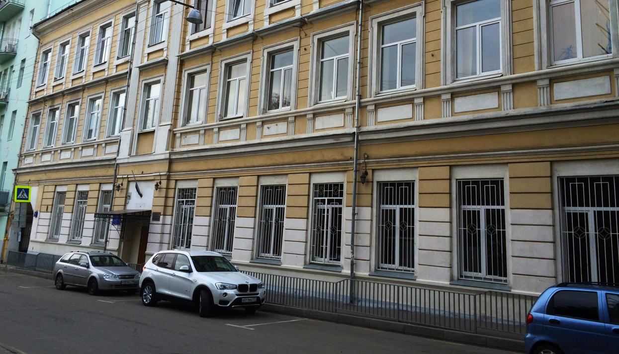 Начальник школы №57 в столице России потребовал расследования нарушения прав детей