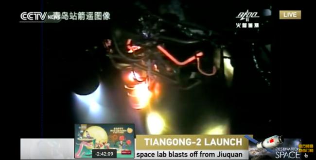 Накосмодроме вКитайской народной республике установили орбитальный модуль «Тяньгун-2»