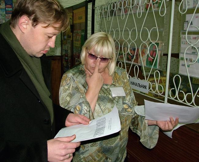 A petition against giving China the Tarbarov and Big Ussuriisk Islands. Khabarovsk, October 2008.
