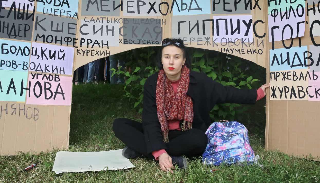 Петербургской студентке запретили быть старостой из-за пола
