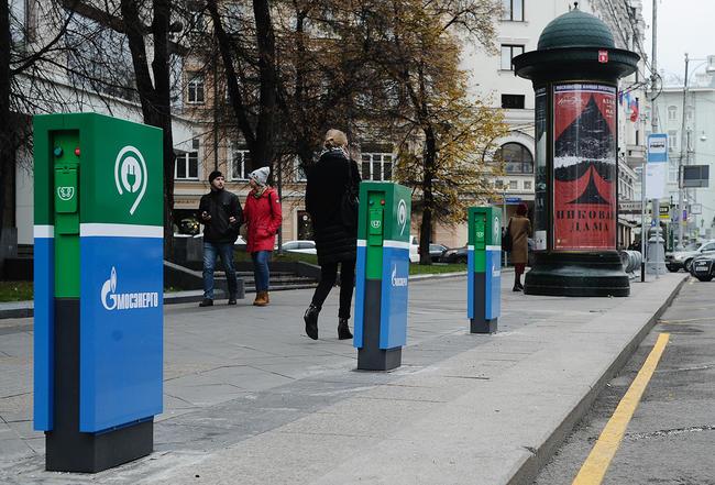 В столицеРФ зарядки для электромобилей установили взапрещенном для парковки месте