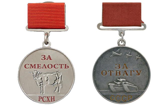 скачать игру медаль за отвагу 2016 через торрент на русском бесплатно - фото 9