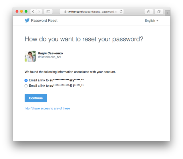 Хакеры взломали микроблог Twitter Надежды Савченко
