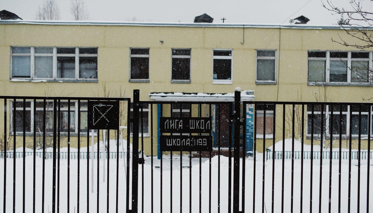 «Лига школ»: после 25 лет  безнаказанных насилий режим начал реагировать