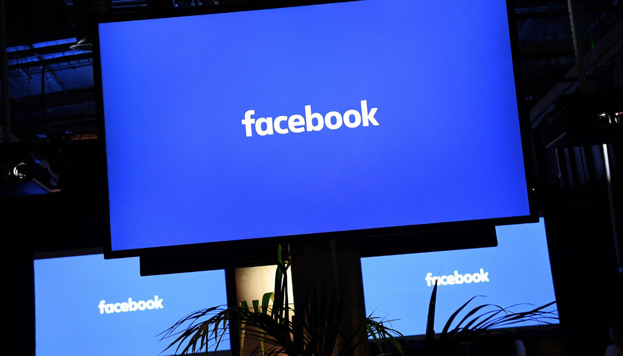 Новая функция социальная сеть Facebook разозлила пользователей