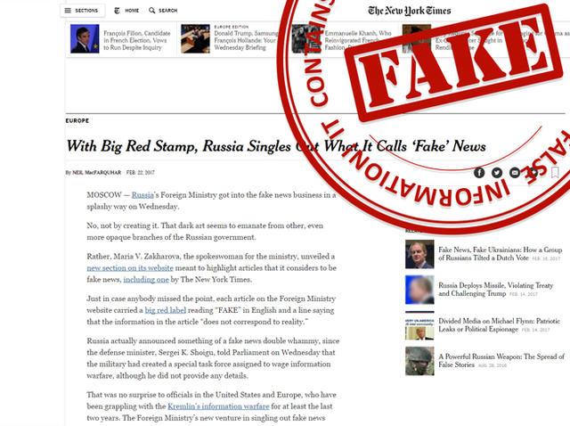 МИД посчитал фейком статью вNew York Times офейковых новостях