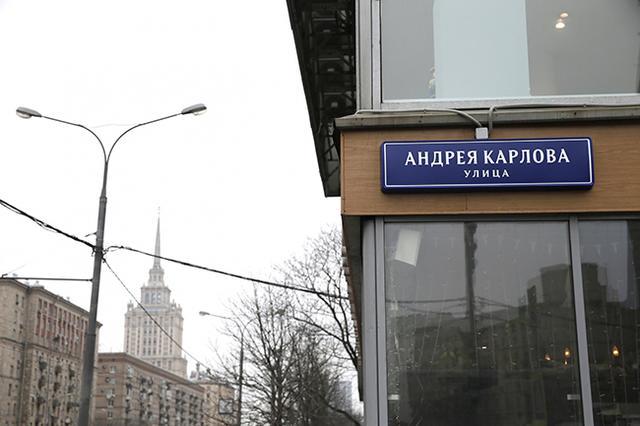 Наулице Андрея Карлова в столице установили указатели