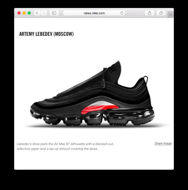 Артемий Лебедев не смог победить в конкурсе по дизайну кроссовок для Nike