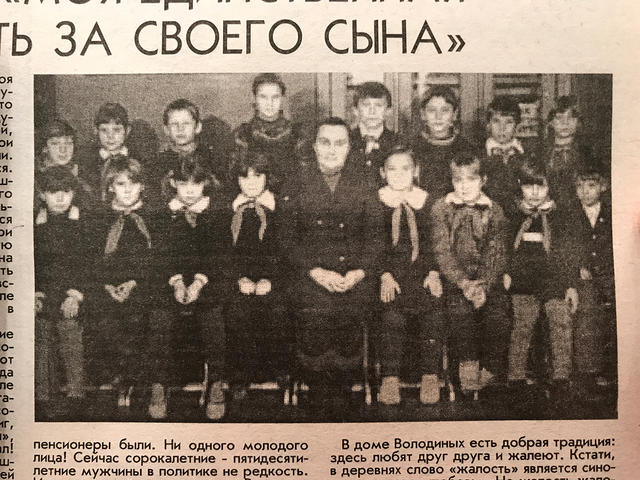Мать Володина Лидия Петровна сучениками— фотография изееединственного интервью, данного саратовской газете «Земское обозрение» в2002 году