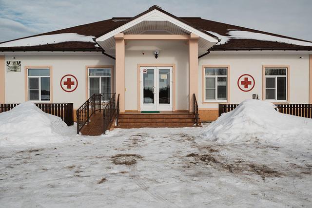 Здание медицинского центра вГородне