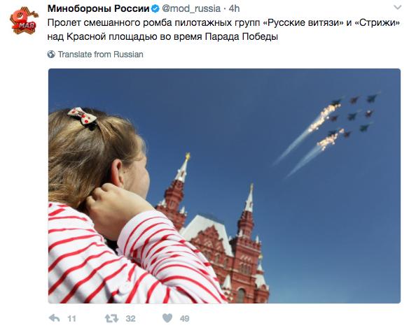 В столице России прошла генеральная репетиция парада Победы