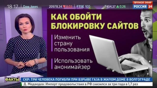 Киевсовет отказался от использования российского программного обеспечения - Цензор.НЕТ 488