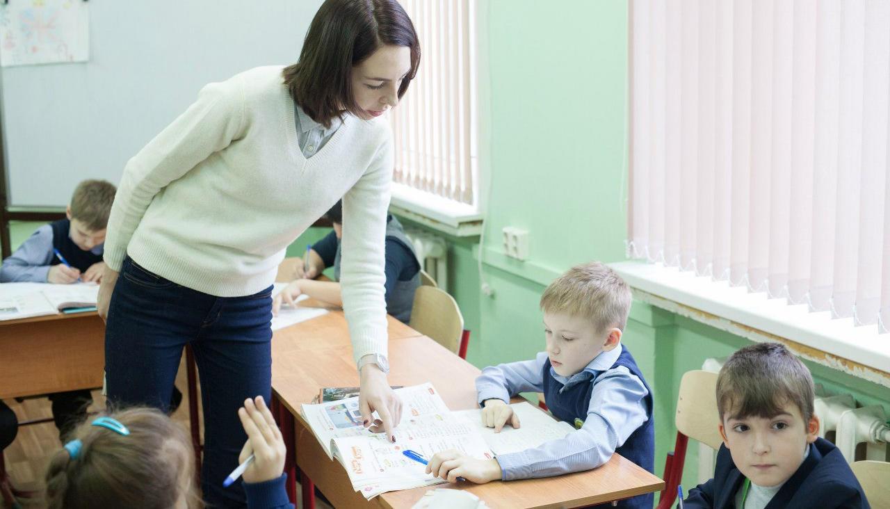 Чем занимаются учители после уроков фото 209-718