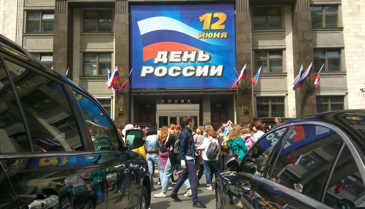 Перед Госдумой прошла вторая протестная акция за неделю. Там рассматривают закон о реновации