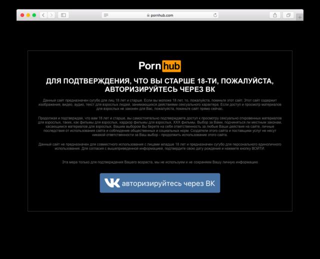 kontakt-porno-chat-stranitsa