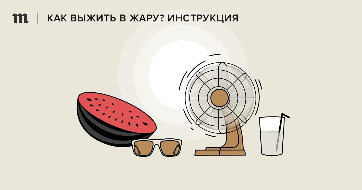 Смешные картинки про жару и работу, нарисовать открытка пасху