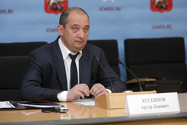Глава Фонда капитального ремонта Москвы Артур Кескинов