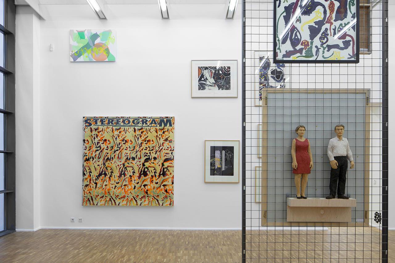 Музей современного искусства, Лейпциг