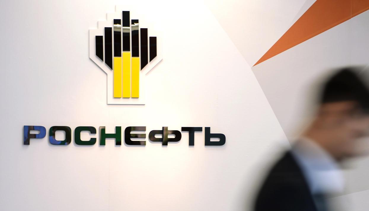 Oil Rosneft: customer reviews 97