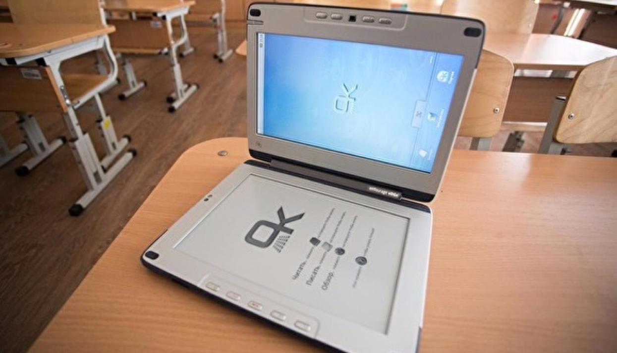 Учебники для планшетный компьютер