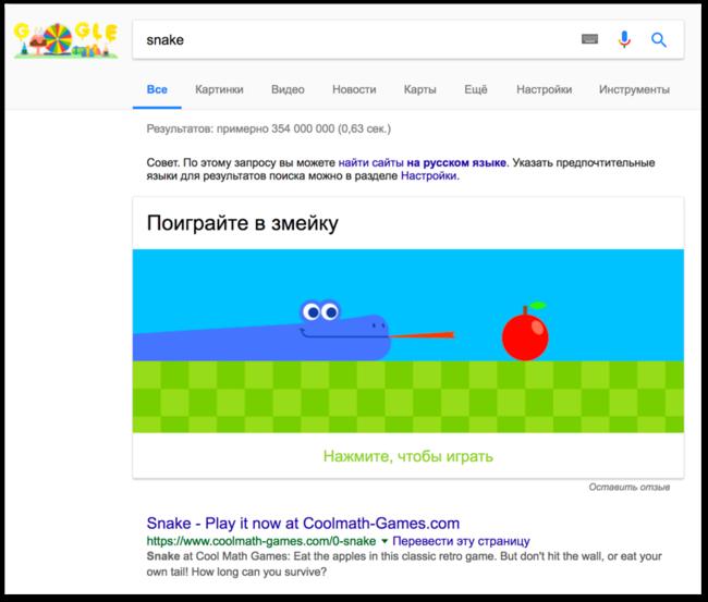 Google посвятил «дудл» своему 19-летию: как играть вего праздничную рулетку