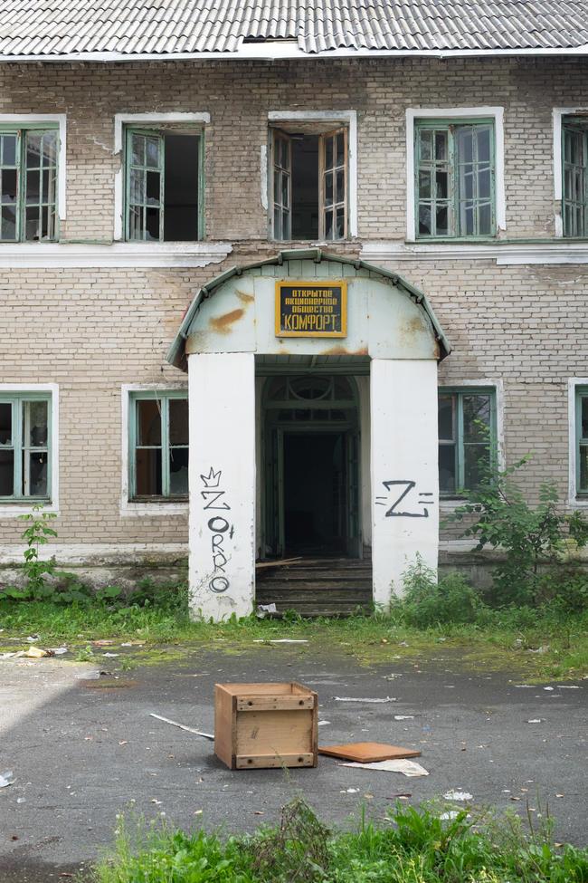 Заброшенное аварийное здание наРудничной улице, 12