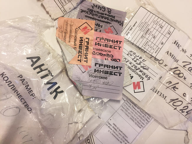 Этикетки упаковок гранита, обнаруженных «Медузой» наулицах Москвы