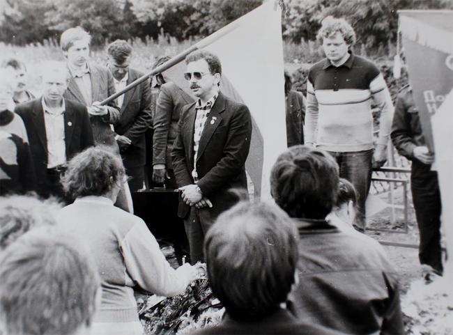 Похороны Петра Сиуды, май 1990 года