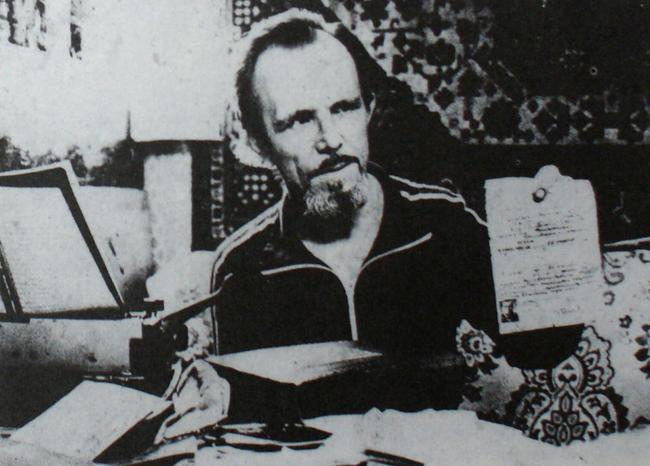 Петр Сиуда