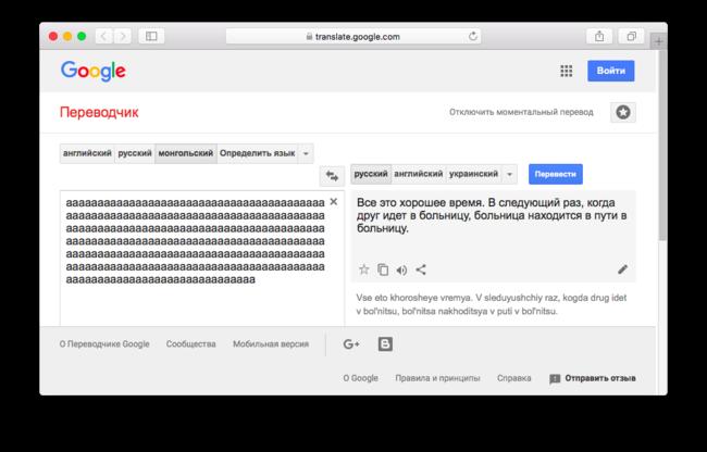 171В�е кон�ено Ме��вая �обака187 Каже��я монгол��кий google