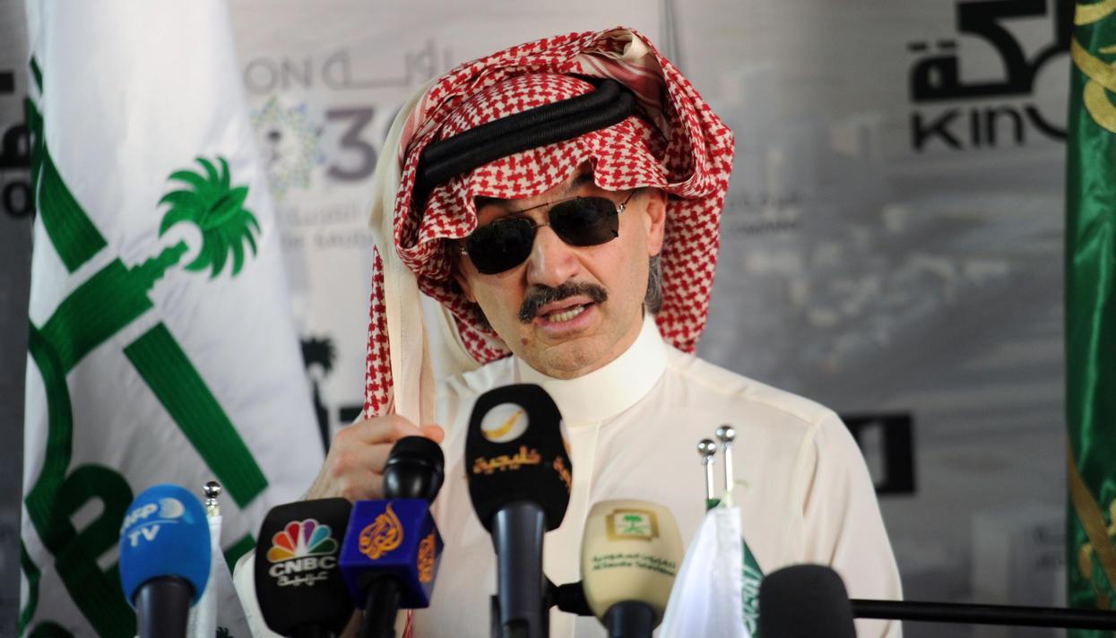 Саудовский принц с армянскими корнями арестован в рамках борьбы с коррупцией