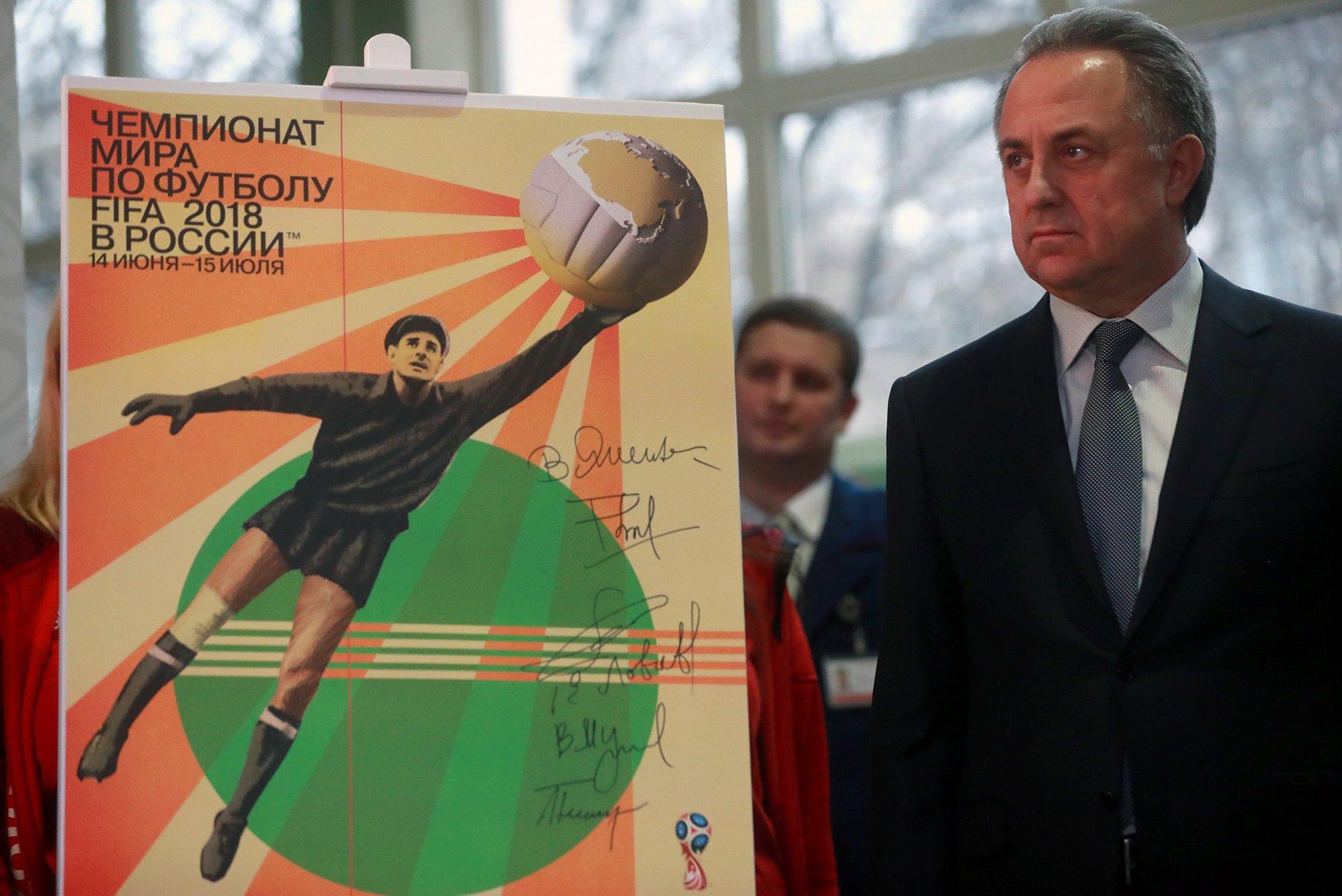 в году мира в 2018 по пройдет россии футболу чемпионат в