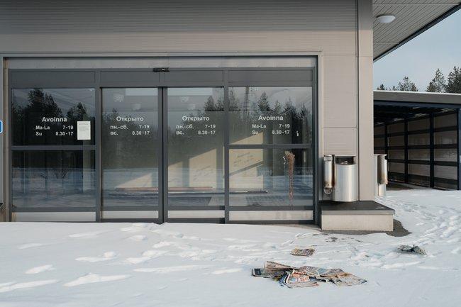 Закрытый супермаркет вИматре